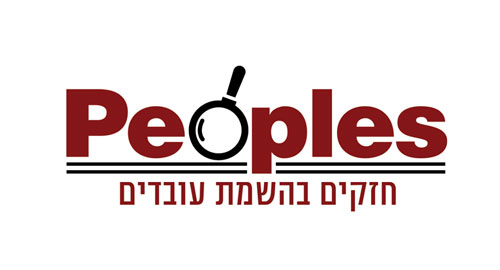 peoples חברת השמה