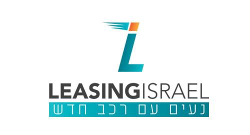 ליסינג ישראל