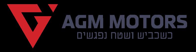 agm-logo-horz